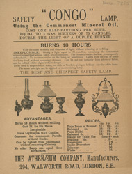 Advert for the Athenaeum Company paraffin lamp